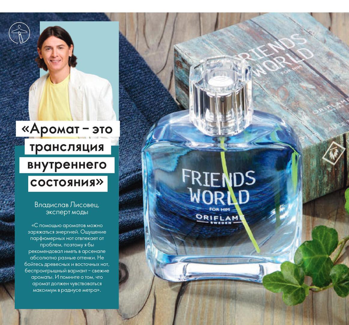 Каталог Орифлейм 6 2021 Россия - Каталоги Орифлейм