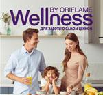 Вкладыш wellness 15 2021.jpg