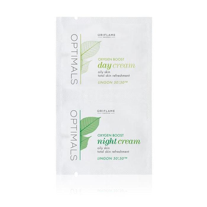 Пробник Дневной и ночной кремы для жирной кожи