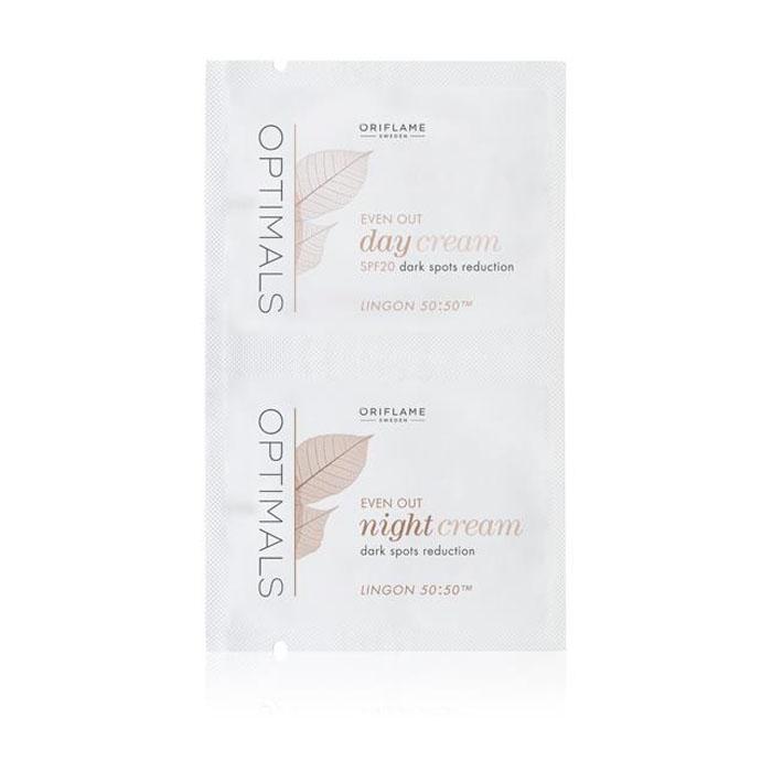 Пробник Дневной крем, выравнивающий тон кожи, с SPF 20 и ночной крем, выравнивающий тон кожи «Защита и осветление» - код 25348