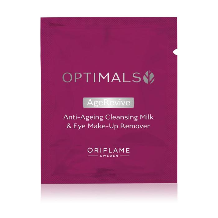 Пробник Антивозрастное молочко для снятия макияжа OPTIMALS AGE REVIVE - код 34417